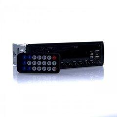 Einparts EPCR05 hind ja info | Einparts EPCR05 | kaup24.ee