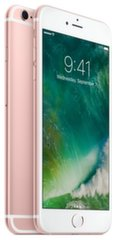 Mobiiltelefon Apple iPhone 6s Plus (128GB), Roosa