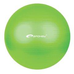 Гимнастический мяч Spokey, 75 см (с насосом)