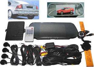Parkimise süsteem koos kaameraga hind ja info | Parkimisabi süsteemid | kaup24.ee