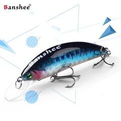 Lant Banshee Crankbait 45mm 4.7g GO-CM001, ujuv hind ja info | Landid, voblerid | kaup24.ee