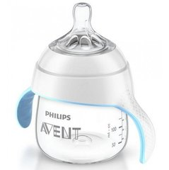 Joogipudel käepidemetega Philips AVENT Natural, 125 ml, SCF251/00
