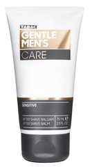 Habemeajamisjärgne palsam Maurer & Wirtz Tabac Gentle Men's Care 75 ml