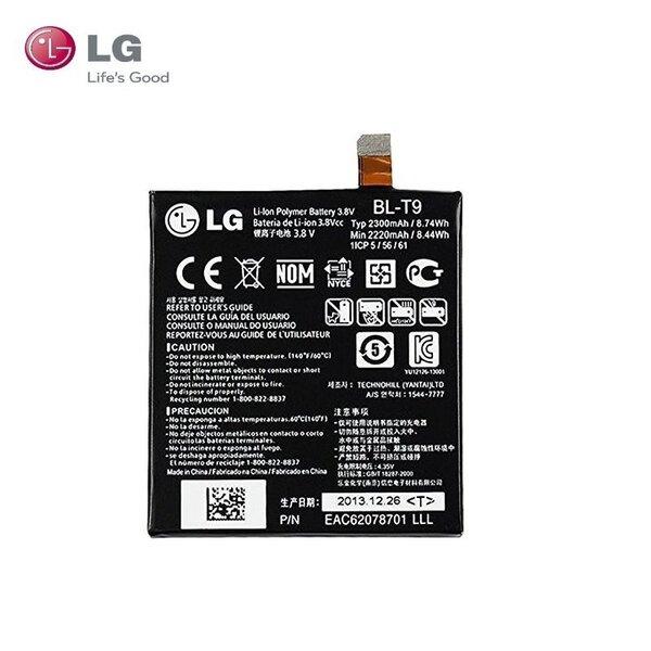 Telefoniaku LG BL-T9, Li-Ion 2300 mAh