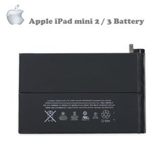 Originaal aku sobib Apple iPad mini 2 / 3, Li-Ion 6471mAh