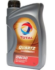 TOTAL Quartz 9000 Energy 0W-30 mootoriõli 1l