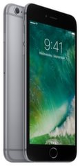 Mobiiltelefon Apple iPhone 6s Plus 32GB, Hall