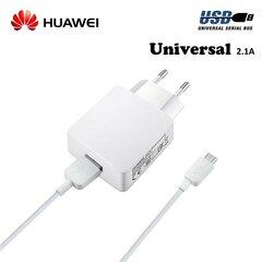Originaalne kiire laadija, Huawei laadija 2A + 1m microUSB kaabel, valge