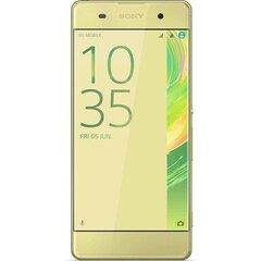Mobiiltelefon Sony Xperia XA (F3112) Dual SIM, kuldne