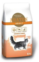 ARATON Adult Chicken & Turkey 15 kg