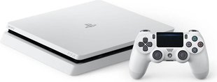 Mängukonsool Sony PlayStation 4 (PS4) Slim 500 GB (2