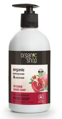 Vedelseep Organic Shop Pomegranate Bracelet 250 ml