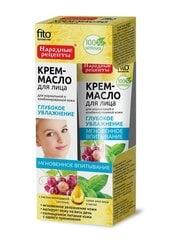 Niisutav ja toitev näokreem Fitokosmetik 45 ml