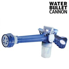 Pihusti Water Bullet Cannon