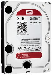 Sisemine kõvaketas Western Digital Red 2TB IntelliPower SATA3 64MB WD20EFRX