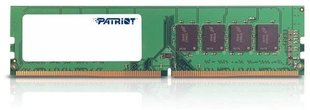 Patriot Signature Line, 8GB, DDR4 (PSD48G213381) hind ja info | Patriot Signature Line, 8GB, DDR4 (PSD48G213381) | kaup24.ee