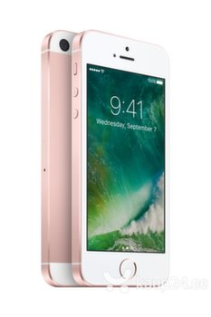 Mobiiltelefon Apple iPhone SE 32GB, Roosa