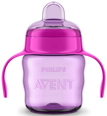 Tilaga joogitass Philips Avent 6+ elukuud 1/252, 200 ml