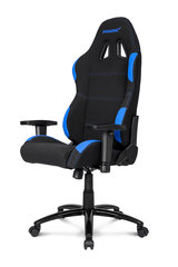 Arvutitool AKRACING Gaming Chair, must/sinine