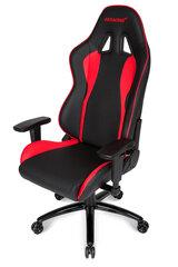 Arvutitool AKRACING Nitro Gaming Chair, must/punane