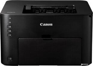 Mustvalge laserprinter Canon I-SENSYS LBP151DW hind ja info | Printerid | kaup24.ee