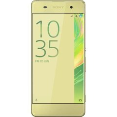 Mobiiltelefon Sony Xperia XA Ultra 16GB (F3211), Kuldne (Lime Gold)