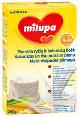 Maisi-riisipuder piimaga Milupa 4+ kuud, 250 g