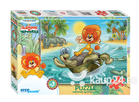 Pusle Step Puzzle 260, Baby Lion and the Turtle hind ja info | Pusled | kaup24.ee