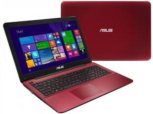 Sülearvuti Asus X556UQ-DM553 hind ja info | Sülearvutid | kaup24.ee