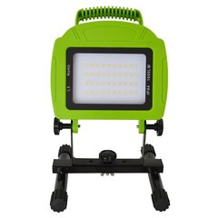 20W laetav LED Prožektor V-TAC (SMD LED), (4500K) päevavalgus