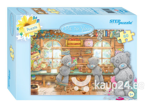Pusle Step Puzzle 60 Me to You hind ja info | Pusled | kaup24.ee