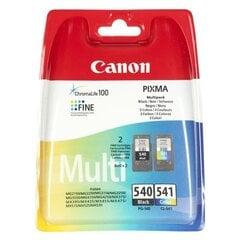 CANON hind ja info | CANON | kaup24.ee