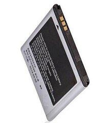 Aku Samsung GT-C3350 (Xcover C3350)