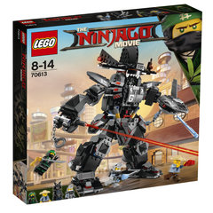 70613 LEGO® NINJAGO MOVIE Garma Mecha mees