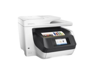 Tindiprinter Hp Officejet Pro 8720
