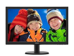 Monitor Philips - 23.6'' 243V5LHSB5 LED DVI HDMI hind ja info | Monitorid | kaup24.ee