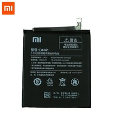 Aku Xiaomi BN41 for Redmi Note 4 Li-Pol 4100mAh (OEM)