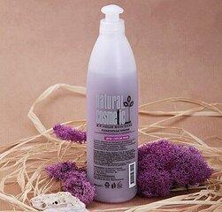 Dušigeel lavendliõliga Natural Cosmetic 300 ml