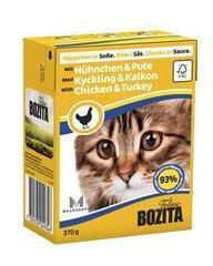 Konserv kassidele Bozita kana ja kalkunilihaga, 370 g hind ja info | Konservid kassidele | kaup24.ee